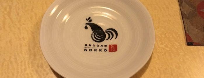 鉄板ななめ焼き KOKKO is one of Lieux qui ont plu à Shu-Chu.