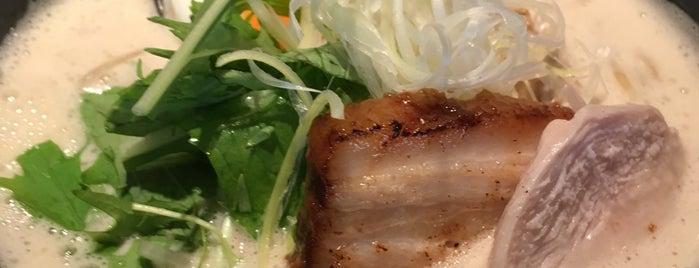 麺屋 奏音 is one of 会社周辺.
