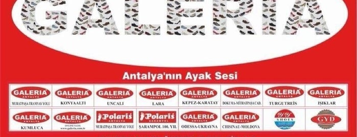 GALERİA KONYALTI PLAZA is one of MatmaEzelll👒💄👜👠さんの保存済みスポット.