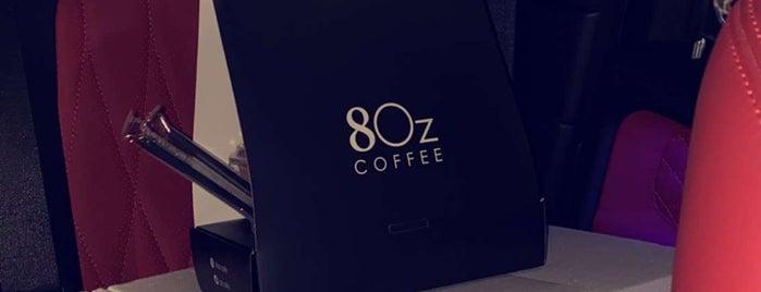 8Oz Speciality Coffee is one of Lieux sauvegardés par Queen.