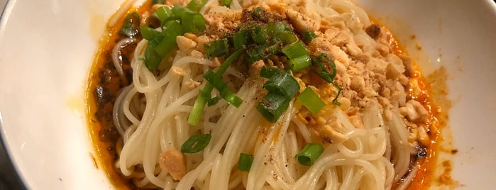 Hao Noodle is one of Cici 님이 좋아한 장소.