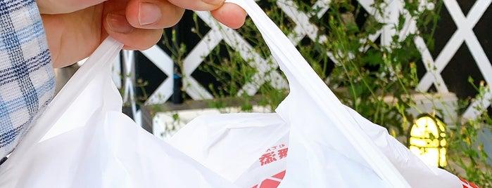 くら寿司 伊川谷店 is one of Posti salvati di FWB.