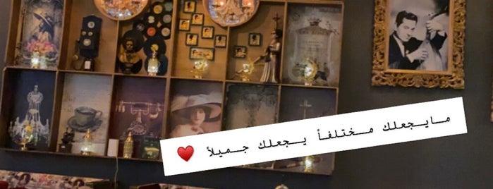 مقهى الزمن الجميل is one of Meme list.