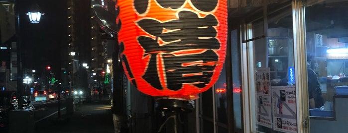 焼鳥 鳥清 is one of 神奈川ココに行く! Vol.14.