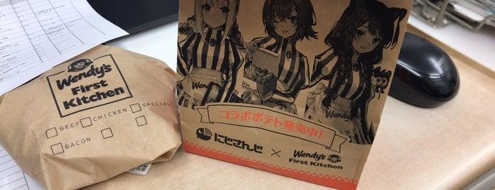Wendy's First Kitchen is one of Masahiro : понравившиеся места.