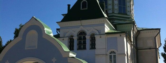 Церковь Иверской Божьей Матери is one of Водяной 님이 저장한 장소.