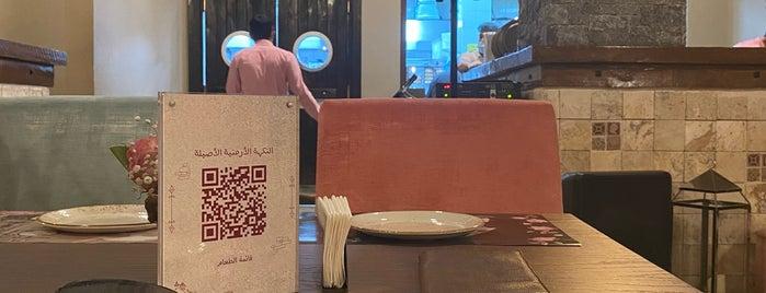 Maward is one of Riyadh breakfast 🍳.
