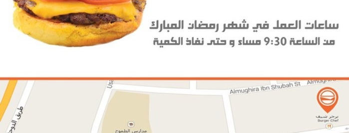 BURGER CHEF is one of Most Burger in Dammam & Khobar.