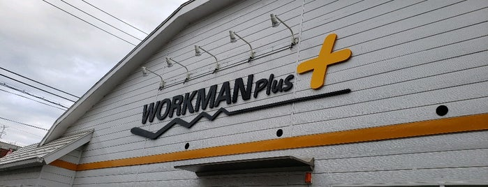 Workman Plus is one of Tempat yang Disukai kzou.