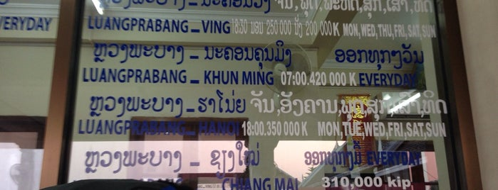 Ban Naluang Bus Station is one of Laos.