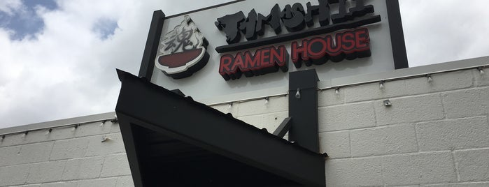 Tamashii Ramen House is one of family.