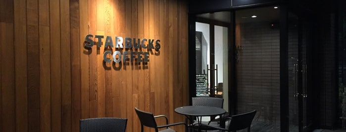 Starbucks Coffee むさし村山新青梅街道店 is one of ゆうさんのお気に入りスポット.