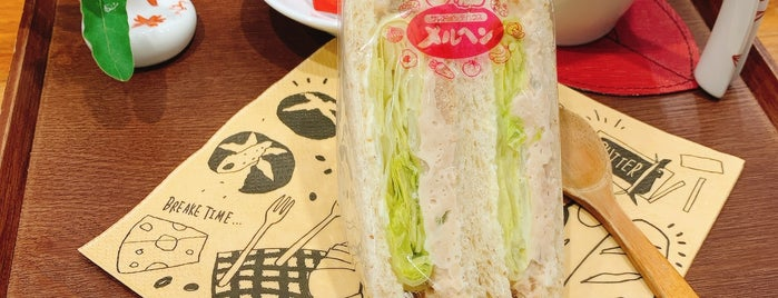 Sandwich House Marchen is one of Posti che sono piaciuti a モリチャン.