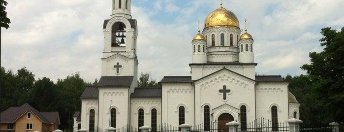 Богоявленский Храм is one of разное.