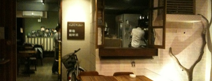 穆勒咖啡 Café Müller is one of Chill Taipei cafés w/ Wi-Fi.