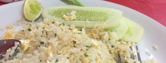 ข้าวผัดปูวาริน is one of อุบลราชธานี - 2.