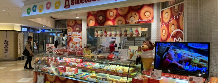 siretoco sky sweets is one of Locais curtidos por Mzn.