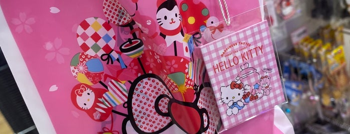 Hello Kitty Shop is one of Tokyo 2015.