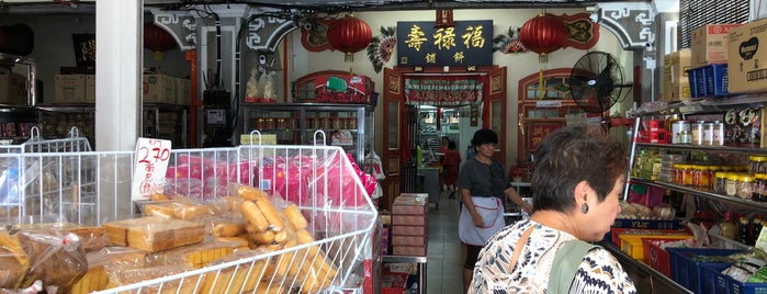 Hock Lok Siew Biscuit Trading (福祿壽餅鋪) is one of Kuliner Penang.