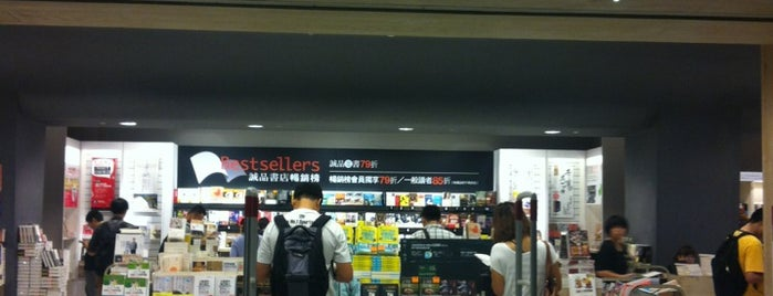 Eslite Bookstore is one of Taiwan.
