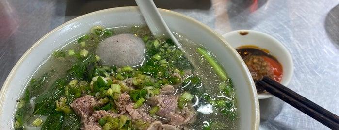 Phở Bò Viên Vĩnh Viễn is one of ăn hàng.