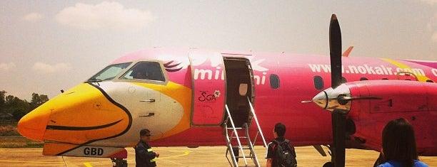 Mae Hong Son Airport (HGN) ท่าอากาศยานแม่ฮ่องสอน is one of Airports 2.
