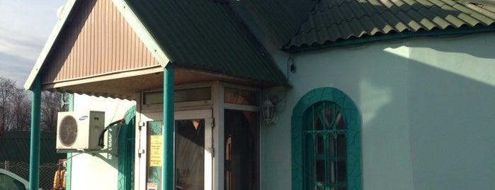 Донская уха is one of РУСЬ.