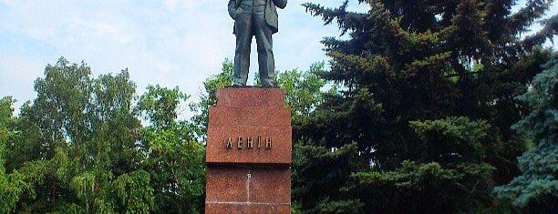 Ковалівский парк is one of Кропивницький.