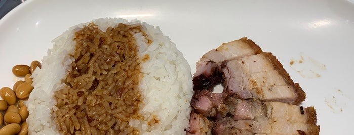 Hawker Chan Liao Fan Hong Kong Soya Sauce Chicken Rice & Noodle is one of Singapore Food.