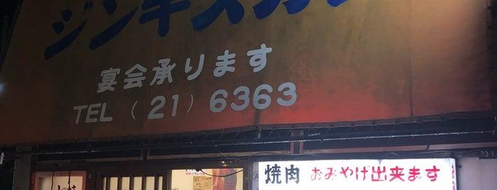 大衆焼肉ジンギスカン 平塚本店 is one of Tempat yang Disukai osam.