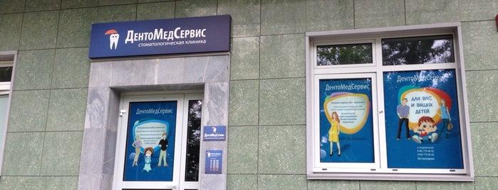 สถานที่ที่ Maksim ถูกใจ