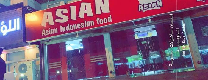 أسيان مأكولات اسيوية اندونيسية is one of Locais curtidos por Ahmad.