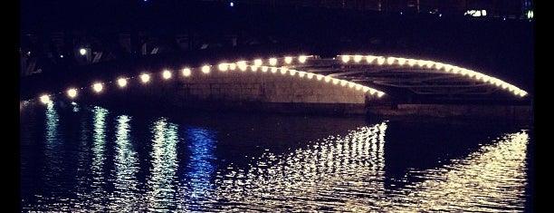 Chalkida Old Bridge is one of Besuchen non-D.
