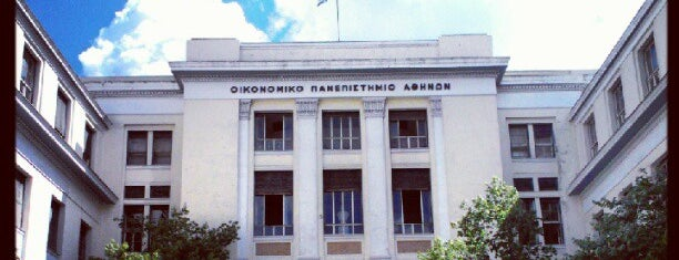 Athens University of Economics & Business is one of สถานที่ที่ Michael ถูกใจ.