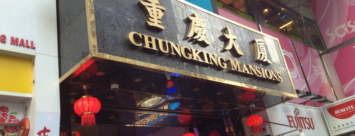 Chungking Mansions is one of Orte, die Masahiro gefallen.
