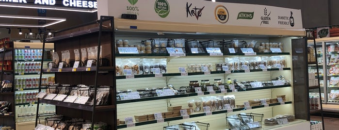 Akun Organic Store is one of สถานที่ที่บันทึกไว้ของ Queen.