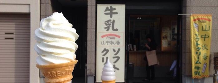 山中牧場 小樽店 is one of Japan 3.