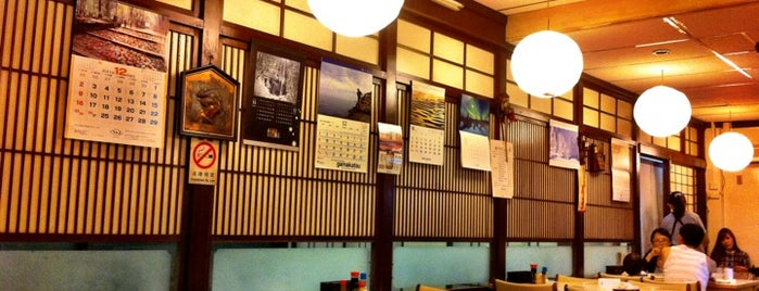 Izakaya Nijumaru Restaurant is one of Eats: Places to check out (Singapore).