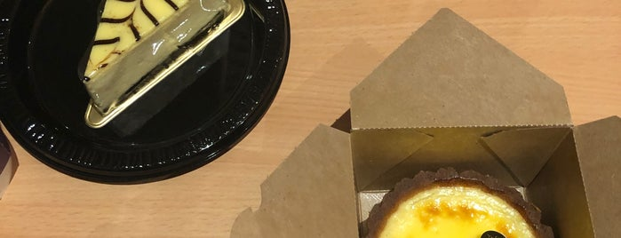 Bake Code 烘焙密碼 is one of Toronto Yums.