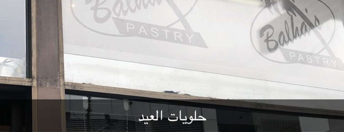 Balha's Pastry is one of MLB.