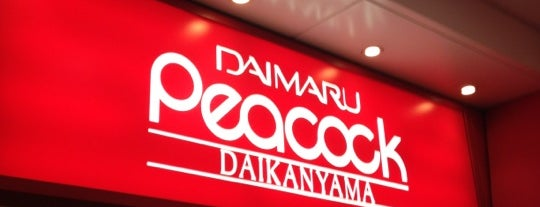 Peacock Store is one of Tokyo.