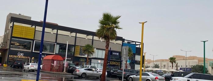 Riyadh Hub is one of Riyadh Outdoors.