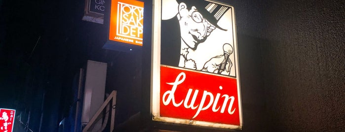 Lupin is one of 銀座-日本橋.