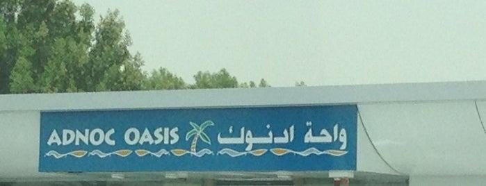 ADNOC Oasis is one of Posti che sono piaciuti a Mohamed.