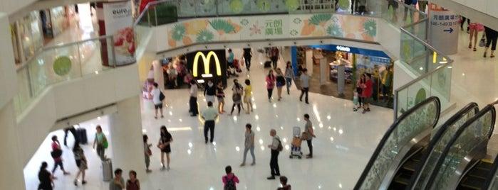Yuen Long Plaza is one of สถานที่ที่ Kevin ถูกใจ.