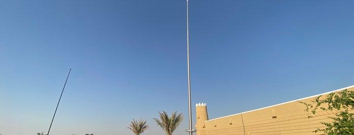 Al Jeraisy Castle is one of Drives Around Riyadh.