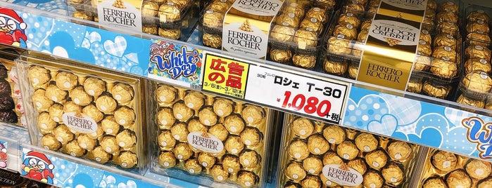 MEGAドン・キホーテ 豊橋店 is one of Hideoさんのお気に入りスポット.