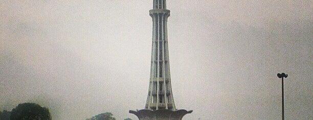 Minar-e-Pakistan is one of Bucket List.