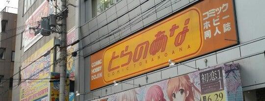 Anime and Cosplay Osaka