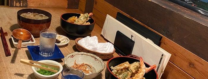 蕎麦の実よしむら is one of Japan.